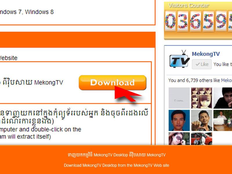 MekongTV Desktop Beta Download